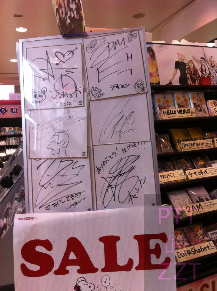 2pm sign